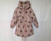 Красивая куртка для девочки 6-12 лет оптом