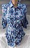 Рубашка-платье женская 8832 светлая Китай оптом