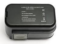 Аккумулятор PowerPlant для шуруповертов AEG GD-AEG-9.6 9.6V 2Ah NICD (B9.6)