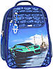 Украина Рюкзак школьный Bagland Отличник 20 л. 225 синiй 58 м (0058070)
