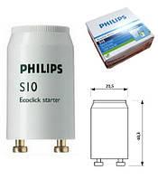 Стартер PHILIPS S10 4-65W