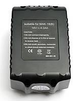 Аккумулятор PowerPlant для шуруповертов и электроинструментов MAKITA GD-MAK-18(B) 18V 4Ah Li-Ion, фото 1