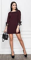 Платье с кружевным манжетом бордовое