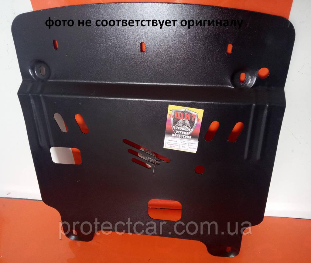 Защита двигателя Great Wall Voleex C30