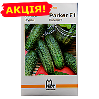 Огурцы Паркер F1 (Holland) семена, большой пакет 5г