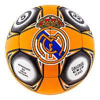 Тренировочный мяч футбольный Grippy G-14 RM, оранжевый/черный
