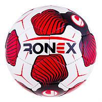 Мяч футбольный красный Grippy Ronex-UHL3