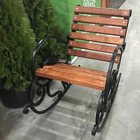 Садовая кресло - качалка 0.5м.