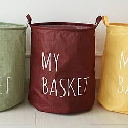 Корзина для игрушек, белья, хранения My Basket, бордовый Berni Home