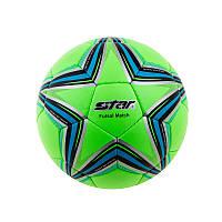 Футзальный игровой мяч Star Зеленый