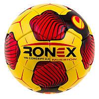 Мяч футбольный для тренировок №4 Ronex-UHL
