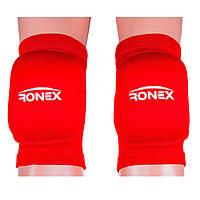Наколенник с жесткой вставкой Ronex RX-075