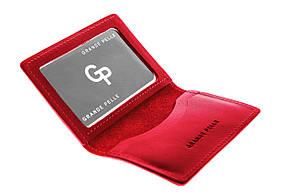 Обкладинка на ID паспорт автодокументи права Grande Pelle 100х70х10 глянцева шкіра червоний