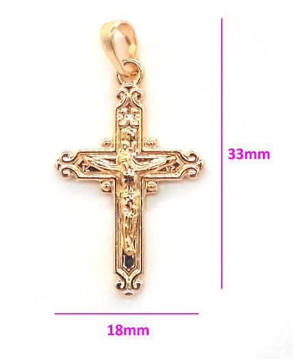 Крест с распятием, позолоченный