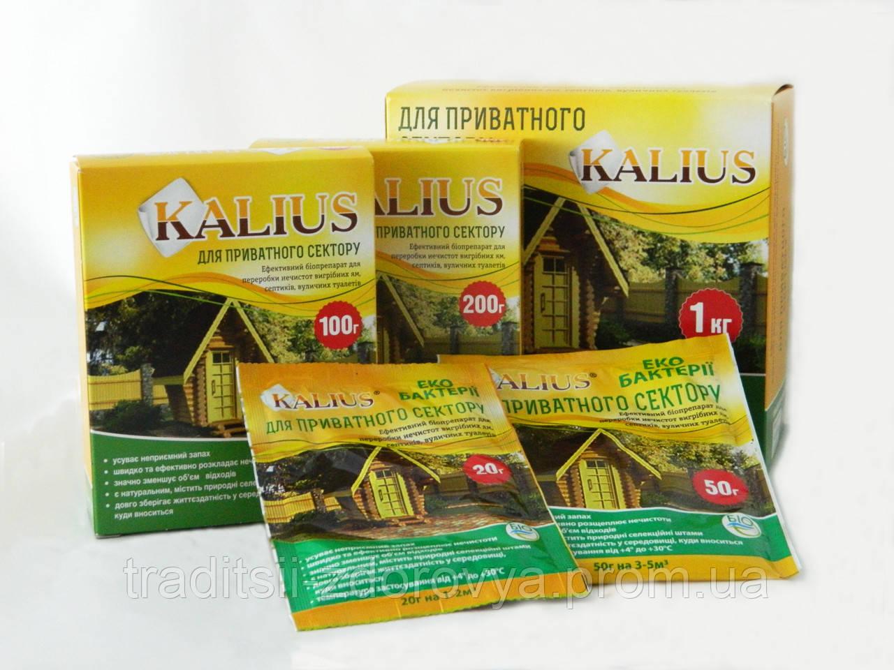KALIUS (КАЛИУС) для выгребных ям, септиков, уличных туалетов (200г)