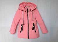 Демисезонная куртка для девочки 104-128 коралловая