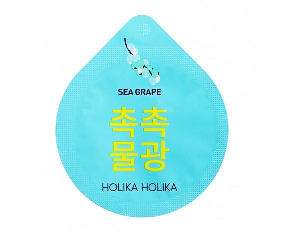 Увлажняющая ночная маска Superfood Capsule Pack - Moisturizing Sea Grape