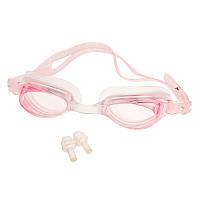 Подростковые очки для плавания с берушами Arena AR-609