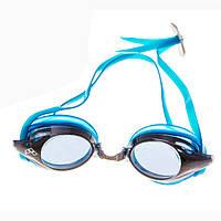 Профессиональные очки для плавания Arena Drive 922133-5