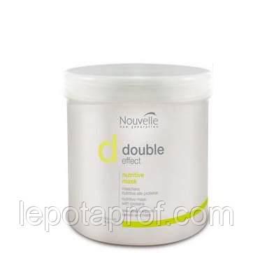 Маска питательная для волос Nouvelle Nutritive Mask, 1000 ml