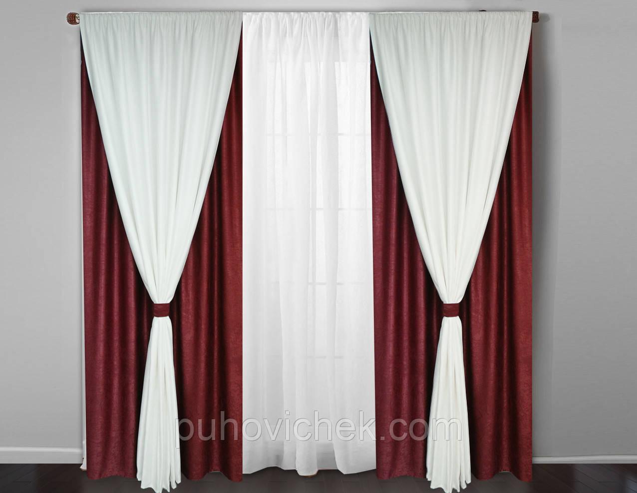 Готовые шторы для гостинной плотные