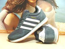 Кросівки жіночі Adidas Haven сірі 38 р.