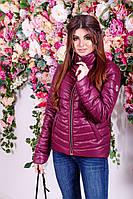Женская куртка на замке ворот стойка плотная плащевка Размер: 42-44, 44-4648-50 52-54