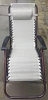 Шезлонг (Кресло) 170х100х65