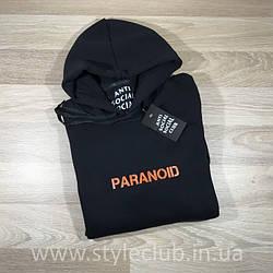 Толстовка Anti Social Social Club Paranoid | Худи ASSC | Кенгуру АССЦ