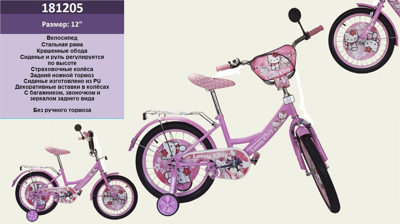 Велосипед 2-х колесный 12дюймов - Mega Toys Ukraine Интернет магазин игрушек и товаров для детей с доставкой по Украине в Днепре