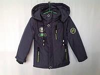 Куртка для мальчика Explicit 86-110 тёмно-синяя