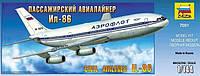 1:144 Сборная модель самолета Ил-86, Звезда 7001;[UA]:1:144 Сборная модель самолета Ил-86, Звезда 7001
