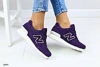 Женские кроссовки, из натуральной замши + сетка, фиолетовые