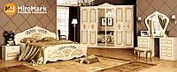 Спальня Реджина / Regina MiroMark радика беж