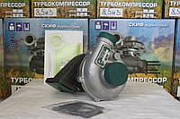 Турбокомпрессор Турбина ТКР 6 (МТЗ, ЮМЗ, Зил Бычок, Д-240,245)