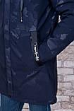 Чоловіча демісезонна куртка (подовжена), темно-синього кольору, фото 4