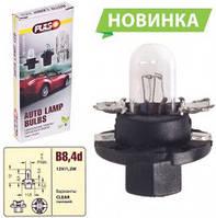 Лампа PULSO/габаритна B8.4d/1.2W-12v clear (шт.)