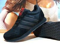 Кроссовки женские Adidas Haven (реплика) черные 36 р.