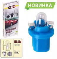 Лампа PULSO/габаритна B8.5d/1.2W-12v clear (шт.)