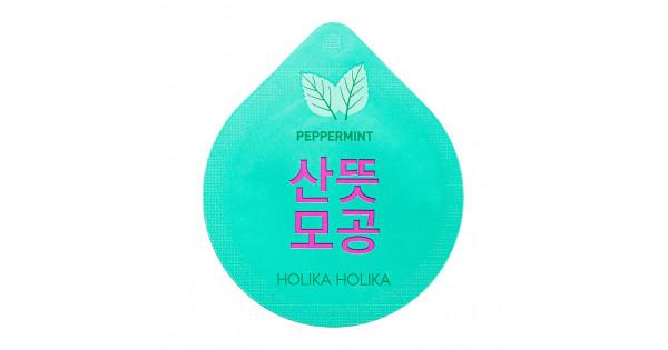 Очищающая маска Superfood Capsule Pack - Soothing Peppermint