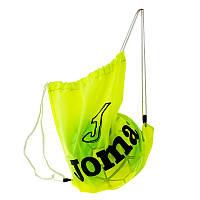 Рюкзак для переноса мяча Joma оранжевый/салатный