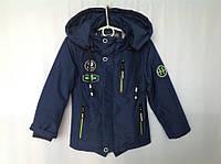 Куртка для мальчика Explicit 86-110 синяя