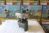 Турбокомпрессор ТКР 6.04 ГАЗ-34039