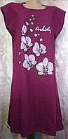 Туника с коротким рукавом украшена принтом Орхидея 44-58 р