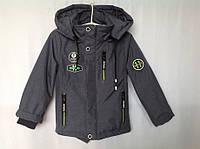 Куртка для мальчика Explicit 86-110 серая