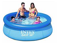 Семейный надувной бассейн Easy Set Intex 28110(56970) (244*76 см)