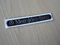 Наклейка s надпись Mercedes - Benz 100х12,8х1мм силиконовая на авто эмблема Мерседес Бенц с одной эмблемой, фото 1