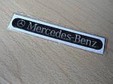 Наклейка s надпись Mercedes - Benz 100х12,8х1мм силиконовая на авто эмблема Мерседес Бенц с одной эмблемой, фото 2