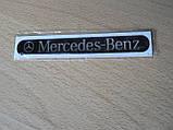 Наклейка s надпись Mercedes - Benz 100х12,8х1мм силиконовая на авто эмблема Мерседес Бенц с одной эмблемой, фото 3