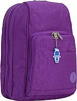Украина Школьный рюкзак Bagland Стингер 16 л. Фиолетовый (0014970)
